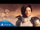 Destiny 2   РАСШИРЕНИЕ II:
