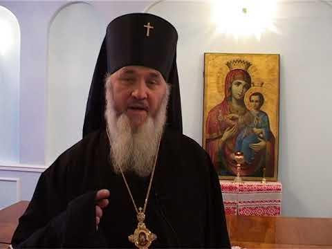 Архиепископ Аристарх О митрополите Филарете