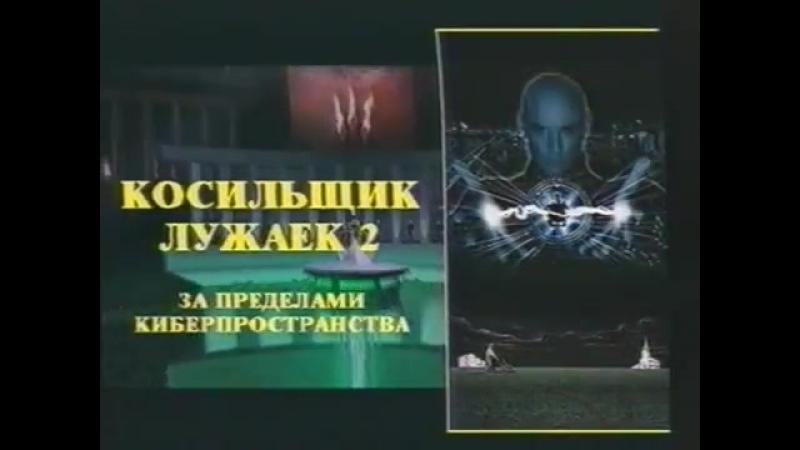 Реклама на VHS (Екатеринбург Арт): Байки из склепа. Том 5. И наступил рассвет