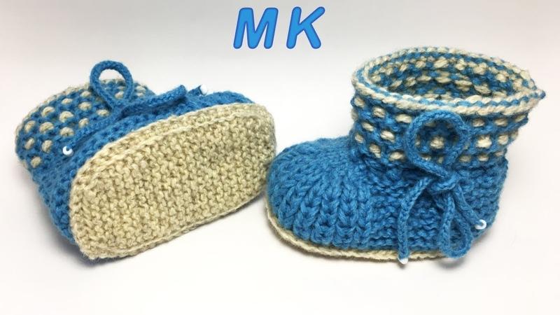 Пинетки спицами двойная подошва | Knit booties