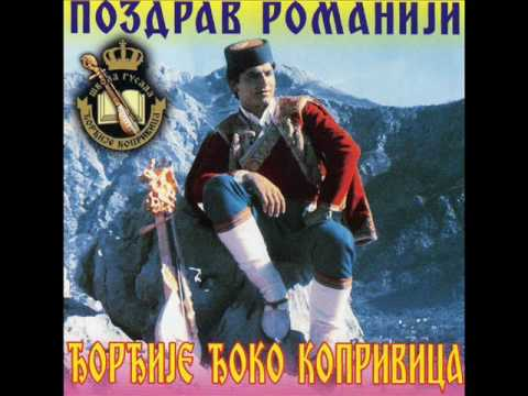 Srpski Guslar Djordjije Koprivica - Pozdrav Romaniji