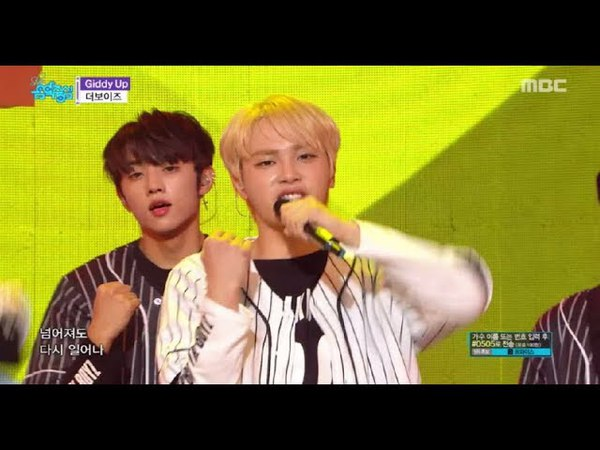[HOT] THE BOYZ - Giddy Up, 더보이즈 - Giddy Up Show Music core 20180421