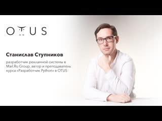 Python разработчик | Highload проекты | Разработка в Mail.ru