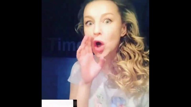 Ольга Медынич Как раскрутить свою страничку в Instagram