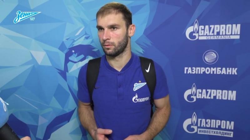 Бранислав Иванович на «Зенит-ТВ»: «Сегодня мы отдали на поле все силы, старались