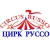 Circus Russo