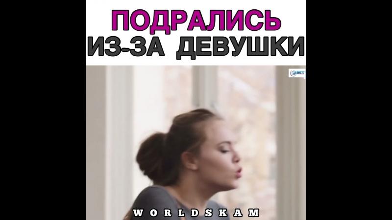 Skam / Стыд