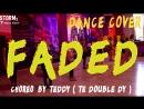 STORM CREW | ZHU - Faded | DANCE COVER | Choreo by Teddy