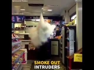 Дымовая завеса - как борьба с грабителями