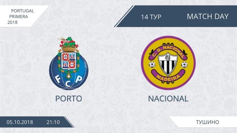 AFL18. Portugal. Primera. Day 14. Porto - Nacional.
