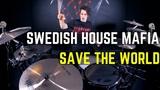 Swedish House Mafia - Save The World Matt McGuire Drum Cover