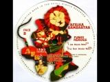 Afrika Bambaataa - Funky Heroes (DJ Remix)