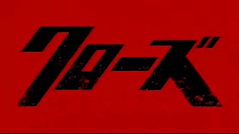 ONE OK ROCK OST C.Z