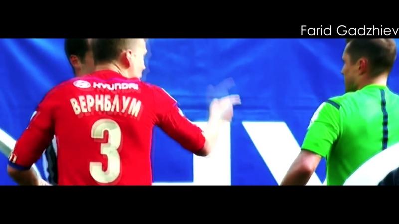 Понтус Вернблум - Легенда ЦСКА! | FG01