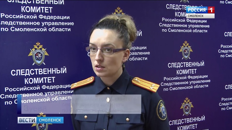 Сотрудники ФСБ задержали начальника отдела кадров смоленского УФСИН