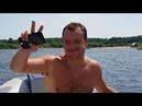 Лето 2018...как это было Река Ветлуга! Вейкборд, баня Мобиба, РИБ Гладиатор 420 Al