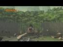 Кунг-фу Панда: Удивительные легенды 3 сезон 22 серия