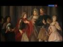 Страсбург, аббатство Эшо или Слепая, дарующая зрение из цикла Неизвестная Европа