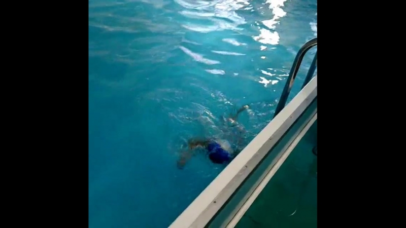 Поплыл
