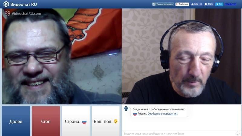 Шахматист - любитель СССР из России.