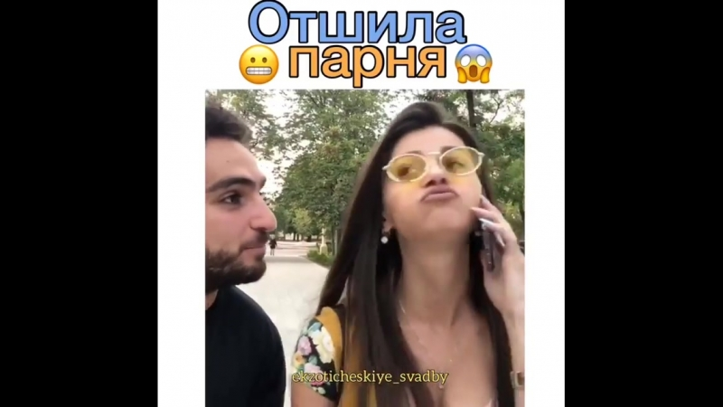Instagram_ekzoticheskiye_svadby_40409887_290655471716769_6603179439238938624_n.mp4
