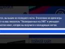 [CREATIVE - Серега Креатив] МОЙ ПЕРВЫЙ ФУТ ДРАФТ в ФИФА 19 | FUT DRAFT FIFA 19