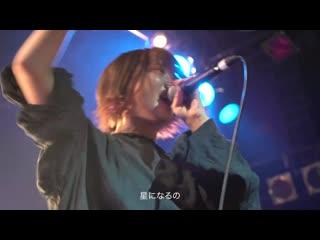Koutei Camera Girl Drei - Toronto Lot (new ver.) (2018.07.31 1st oneman live Rainbows over Paradise At.UNIT Daikanyama)