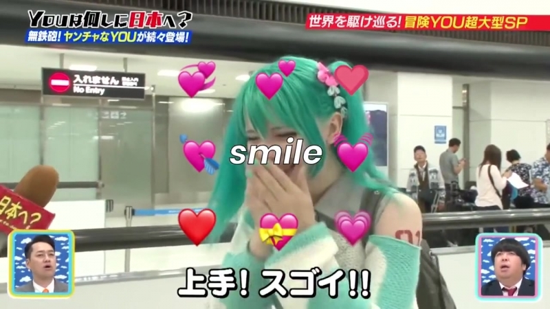 You so fackin precious when you smile