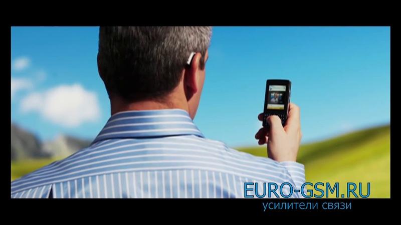 интернет на дачу , усилитель сигнала интернета для дачи euro-gsm.ru