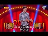 Концерт Stand Up Comedy Комики 3-х городов! (22 сентября в 19-00)