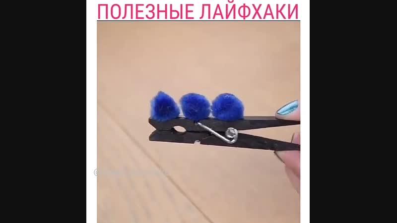 Soveti_hozyaike
