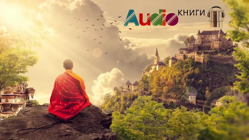 Полная медитация по книге Джо Диспенза Сам себе плацебо