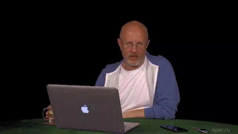 гоблин поясняет за зашквар