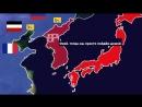 Вторая мировая война на пальцах часть 1 Oversimplified
