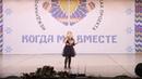Валиахметова Амина 7 лет Ты подари мечту