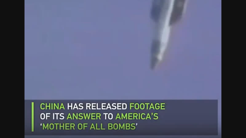 China releases footage of its own 'Mother of all bombs' Courtesy Norinco