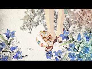 【刀劍亂舞MMD+手繪】共感怪物【源氏兄弟】