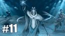 Салтфорт Забытая Грешница - Холм Грешников Dark Souls 2 PC 11