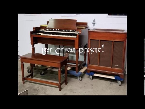 Pipe OrganHammond B3 Solo 1115 1 Short Best