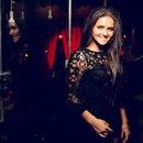 Александра Проклова фото #38