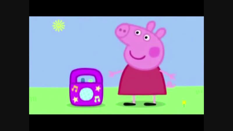Peppa pig listens to Death In June