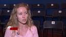 Независимый краснодарский театр «Люди-Игры» представит новый спектакль «Хватит плакать, Пенелопа»