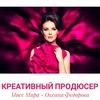 Мисс Мира Оксана Федорова в Royal Model!