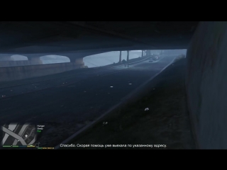 [Spotman] GTA 5 - Прилетел брат (Реальная жизнь RP #7)