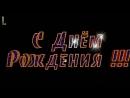 Радион Чикунов КЦ Сердце СПб 2018 г