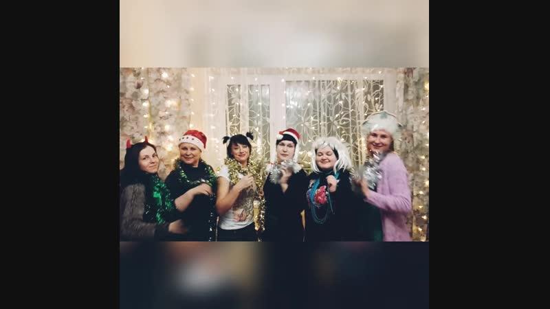Поздравление с Новым 2019-м годом! Эстрадный взрослый Непрофессиональный хор!