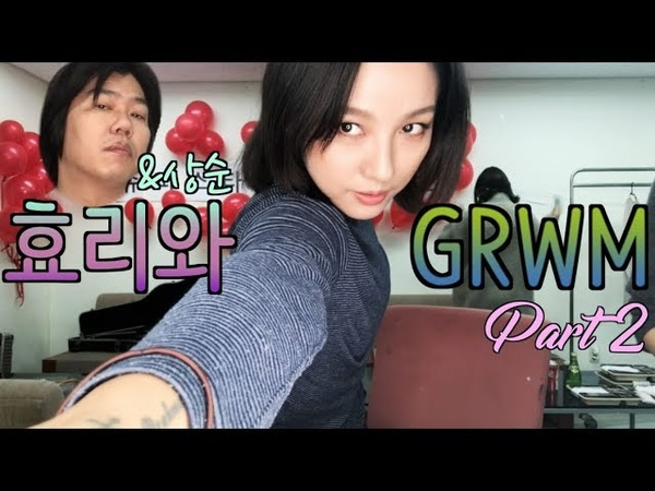 [PART2] 효리언니와 함께하는 겟레디윗미 GRWM!! AT IU(아이유) CONCERT BACKSTAGE