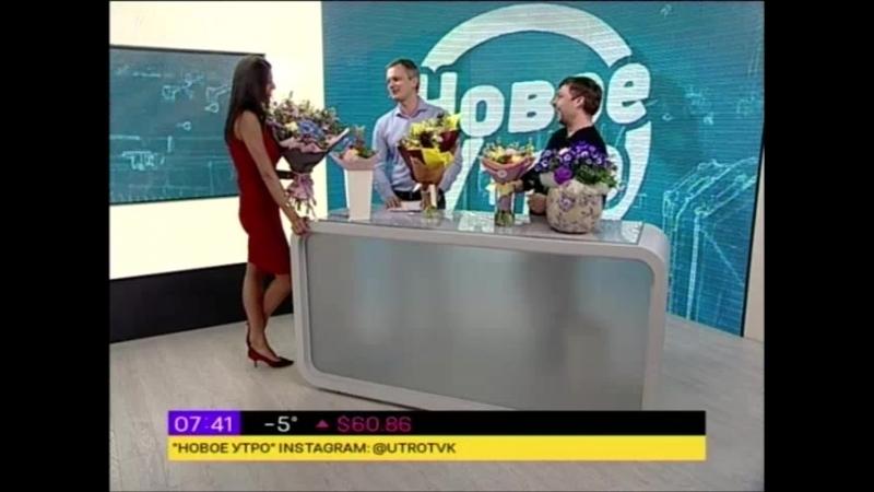 Эфир посвященный ко Дню Дочери в России