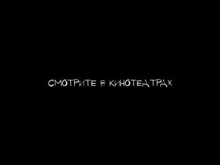 """Фестиваль #МУЛЬТОБОЗ в кино с 19 июля в """"Высшей Лиге""""!"""