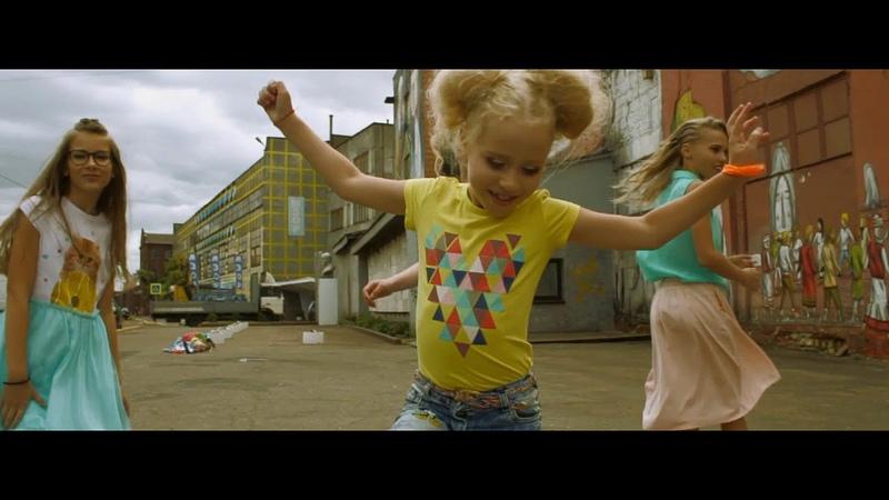 Happy Stars Kids - Песня счастливых